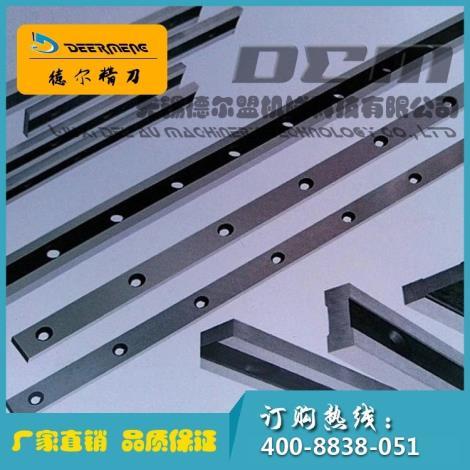 高速钢剪板机刀片硅钢剪板机刀片整体剪板刀