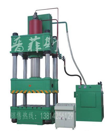 四柱油压机