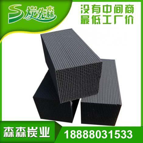 蜂窝活性炭生产商