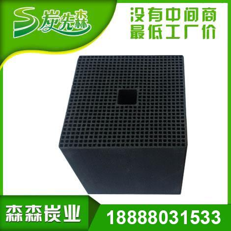 优质蜂窝状活性炭