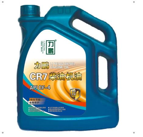 大連潤滑油廠家
