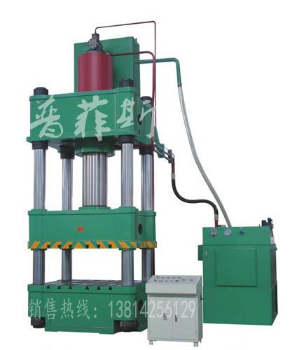 四柱油压机定制