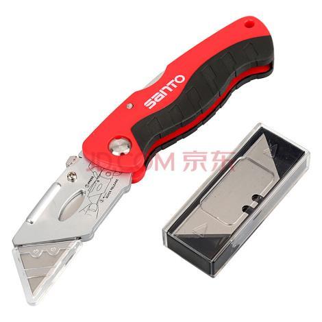 高档折叠美工刀