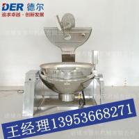 不锈钢可傾液化气加热炒锅|食品夹层锅