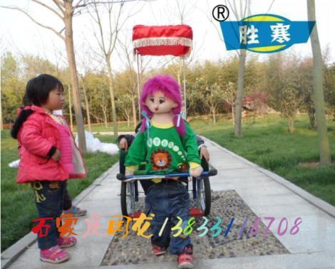 儿童机器人拉车