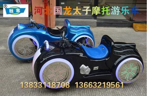 太子摩托碰碰车,机器人拉车