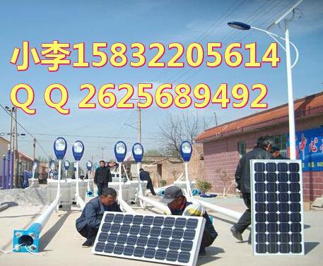 包头农村小区用5米6米太阳能路灯厂家价格