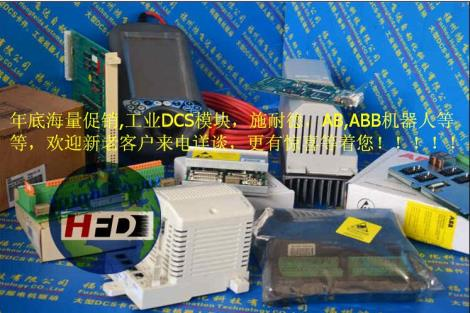 EC-BOM-G-009HLA012