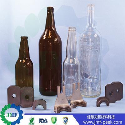 PI 玻璃瓶夹持器