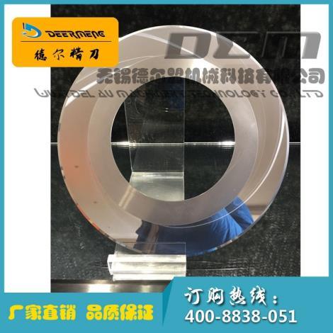 上海锂电池钨钢分切刀片广东锂电池分切刀