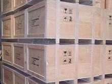 多层板包装木箱