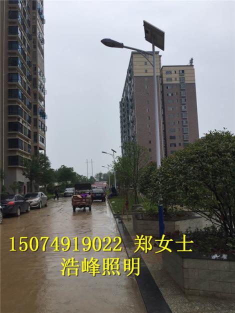 广西三江/柳城太阳能路灯批发价格
