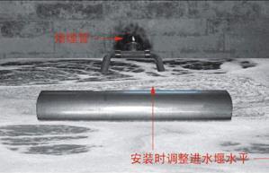 白山XDF-F系列浮筒旋转式滗水器