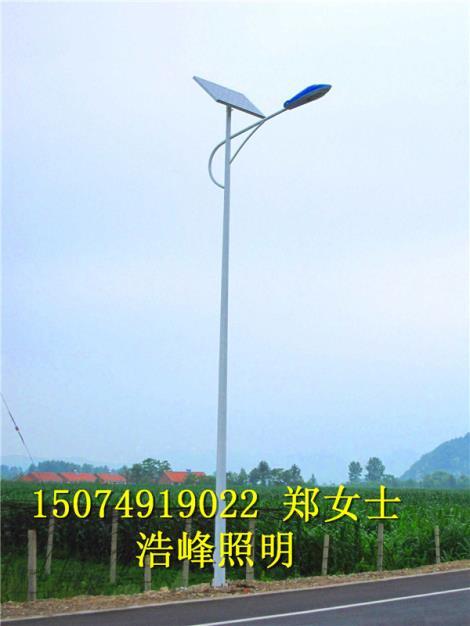 广西桂林太阳能路灯厂家 LED路灯现货