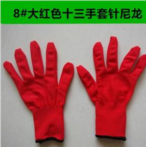 8号男女款大红色13针尼龙纱线手套透气防