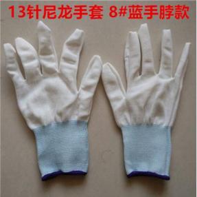 厂家批发白色蓝手脖13针织尼龙劳保手套一