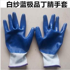 厂家直供高密十三针尼龙丁腈手套白加蓝耐磨