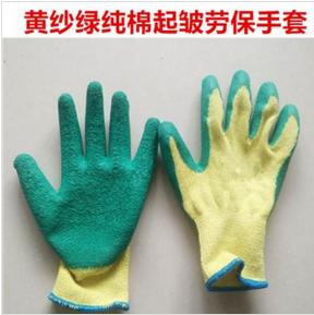 加工出口黄纱绿胶起皱劳保手套10针纱线挂