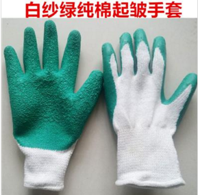 厂家直销加厚透气纱线乳胶手套耐磨防滑劳保