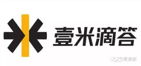 米字字体设计