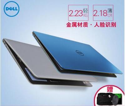 Dell/戴尔 灵越15(5545)