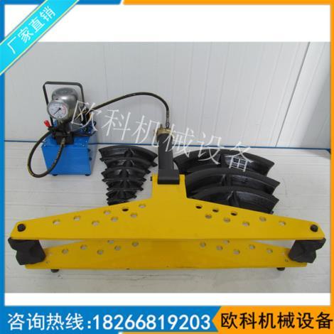 圆管弯管机 自动电动弯管机 电动泵弯管机