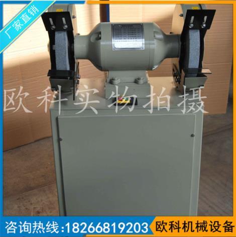 防尘砂轮机 环保型砂轮机