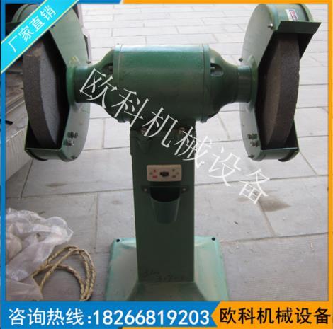 立式砂轮机 电动立式砂轮机