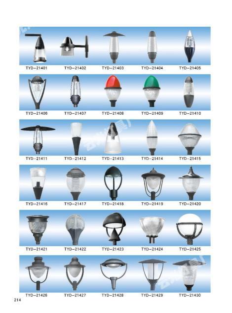 庭院灯系列供应商
