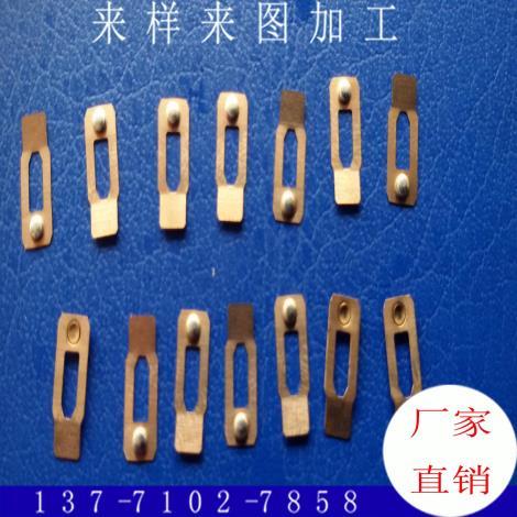 铍铜模内铆银点供应商