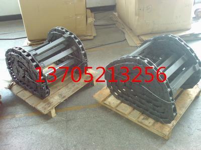 中联DTU100D/G摊铺机刮板大链条质