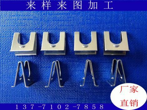 陶瓷金属卡件生产厂家