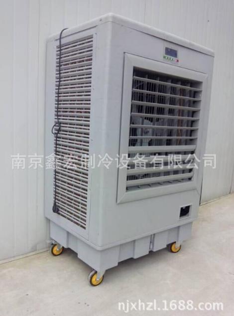 冷風機廠家