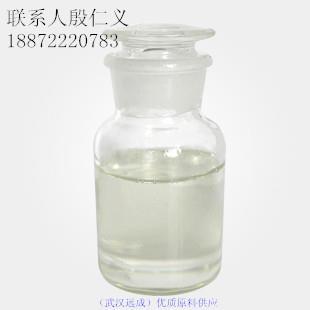 3,3-二甲基丁酸