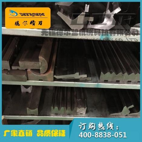 台湾俊辉折弯机模具加拿大爱克折弯机模具