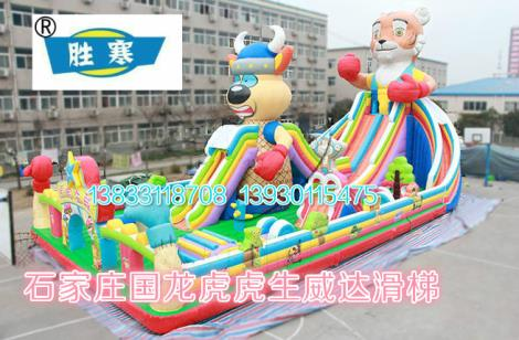 陕西西安充气蹦蹦床,咸阳充气城堡,儿童蹦极跳床厂家