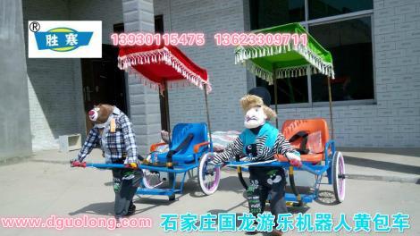 西安商洛机器人拉车,渭南儿童蹦蹦床厂家
