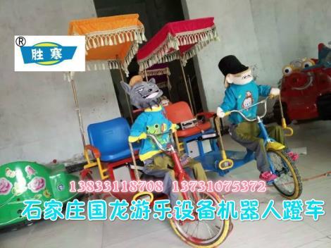 渭南儿童机器人蹬车价格,咸阳秋千飞鱼厂家