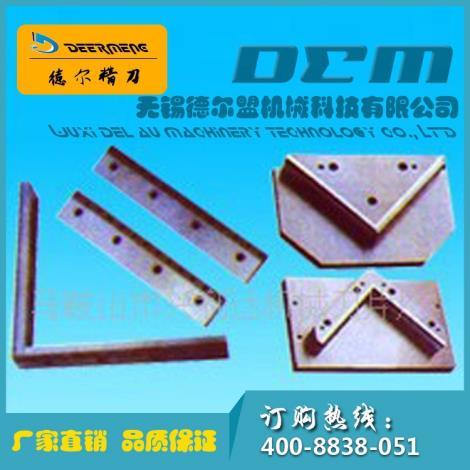 硅钢合金刀片无锡镶钨钢合金刀片硅钢剪切刀