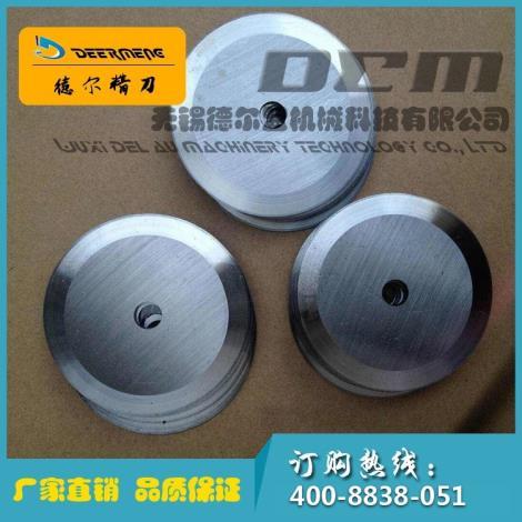 德尔精刀分切上刀105型 高精度分切铝箔