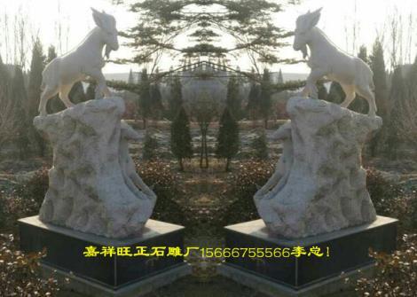 嘉祥石雕 十二生肖雕刻 生肖雕塑制作