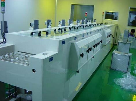 清洗机网带供应