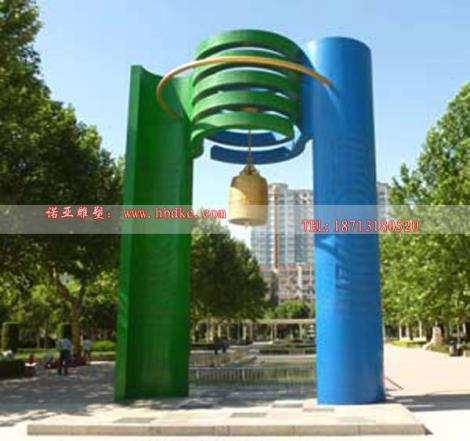城市風鈴雕塑不銹鋼校園雕塑圖片