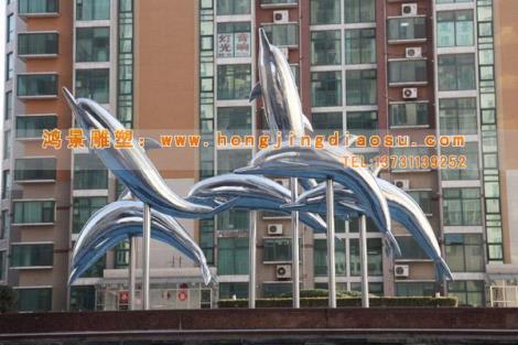 海豚不銹鋼雕塑 噴水海豚不銹鋼雕塑