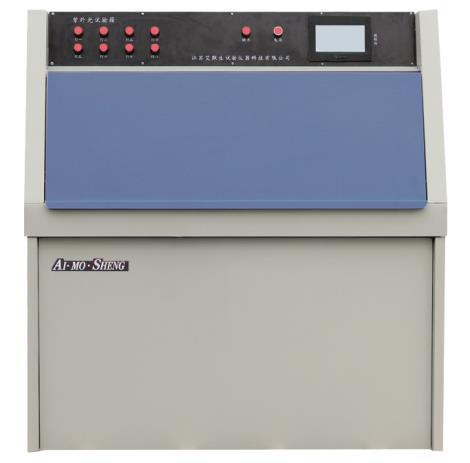 紫外光老化试验箱制造