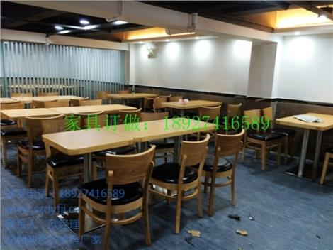 西餐廳桌椅深圳餐廳桌椅訂做實木西餐廳桌椅典藝坊供