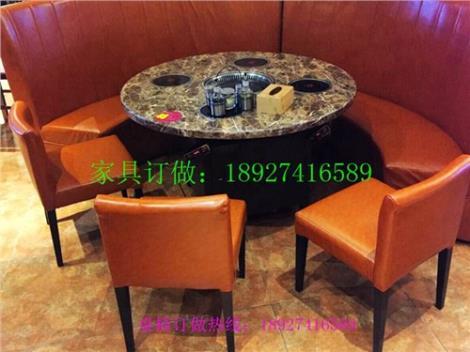 電磁爐火鍋店桌椅批發大理石火鍋店桌椅訂做實木板火鍋店桌椅廠家
