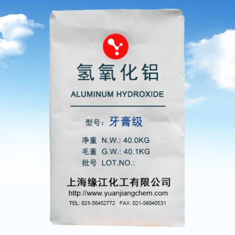 氫氧化鋁牙膏級(400目-1250目)