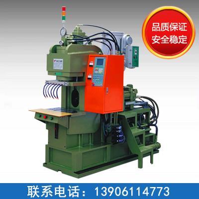 C型立式注塑机