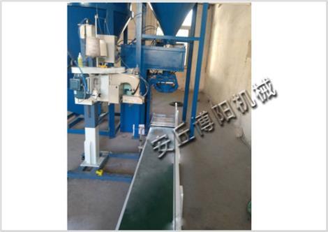 水稻自動包裝碼垛機機 自動定量包裝機